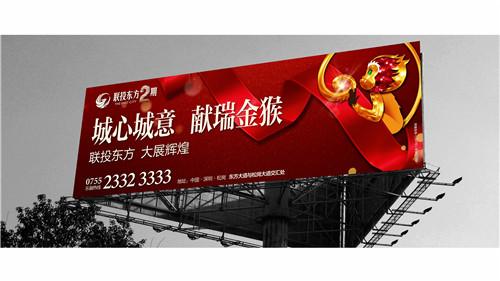 郑州广告牌制作厂家