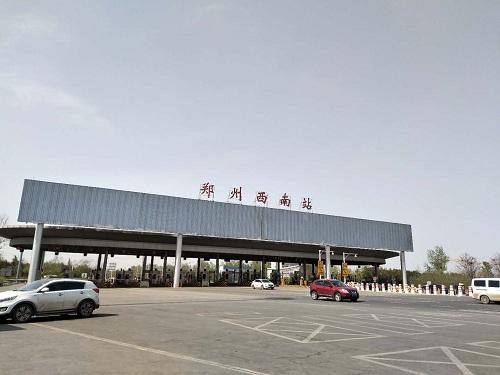 郑州镂空围挡