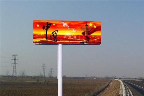 河南广告塔