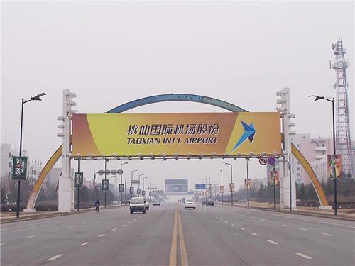 河南广告牌