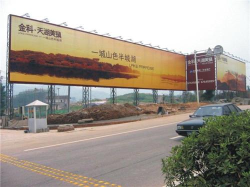 郑州广告牌厂家