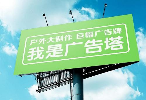 河南广告塔安装