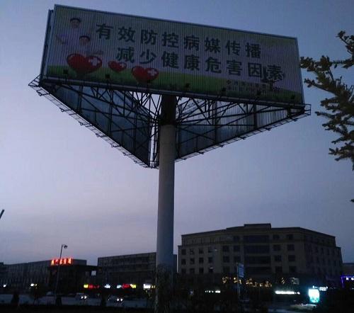 河南三面翻广告