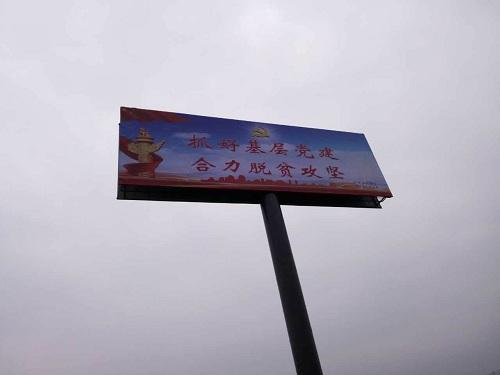 河南大型广告牌