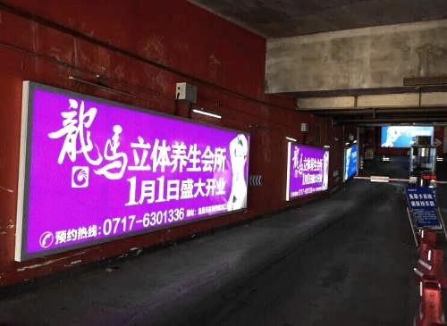 河南铝型材广告牌
