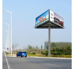 高速广告塔