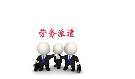 重庆代理记账公司
