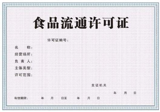 重庆执照代办公司