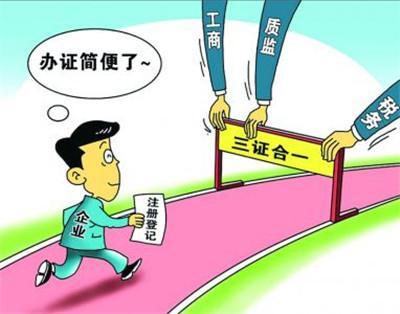 专业税务难题机构