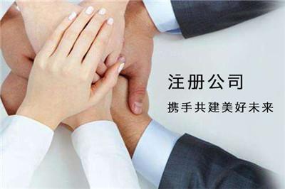 河北工商注册机构