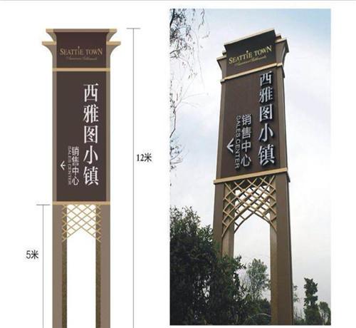 四川标识标牌制作公司