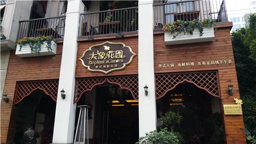 四川店招安装
