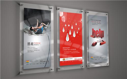 四川公司形象墙制作