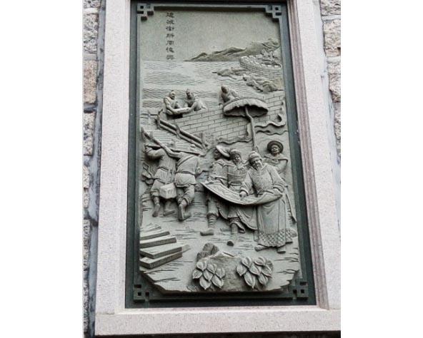 扬州册亨浮雕
