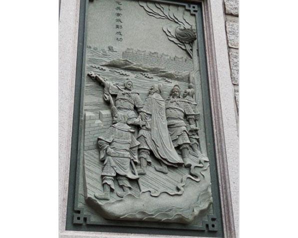 江苏兴义浮雕