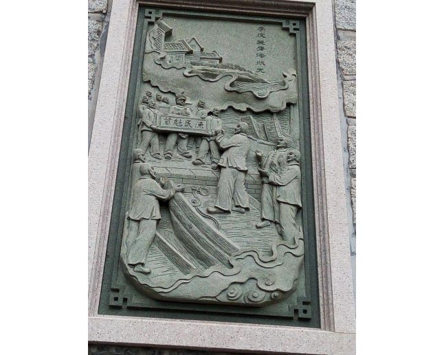 南京晴隆浮雕