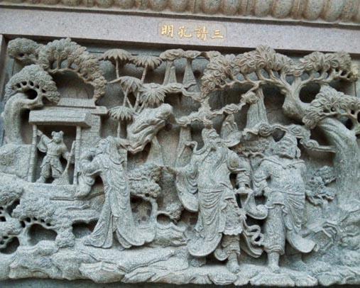 天津安龙石材浮雕