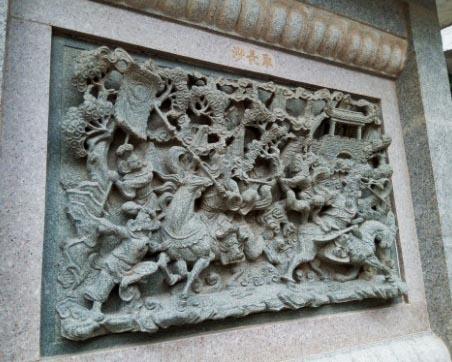 天津贵州石材浮雕