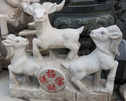 贵州安龙景观雕塑