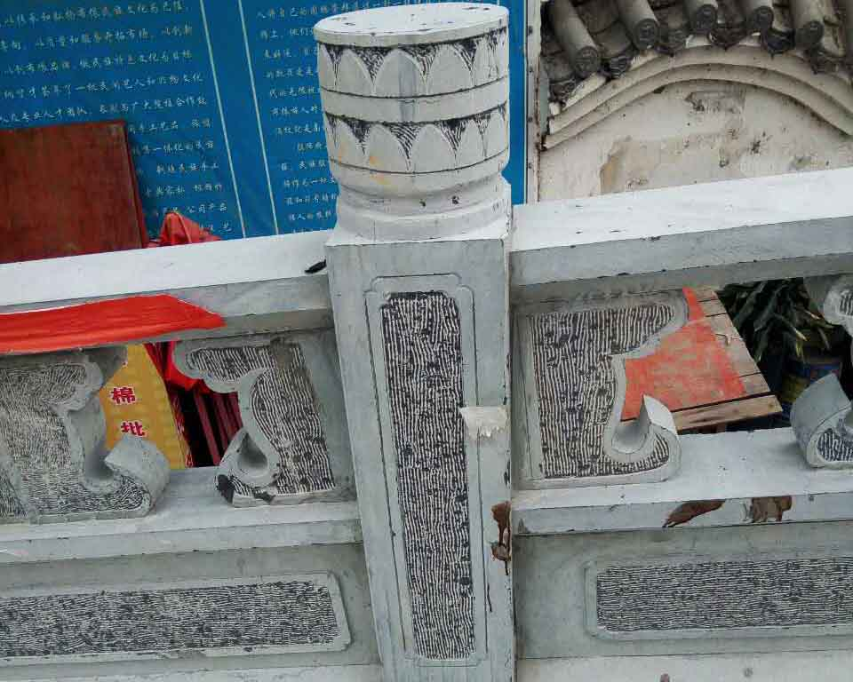 贵州惠水石材栏杆