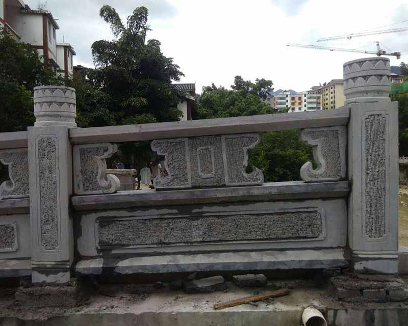 北京兴仁石材栏杆