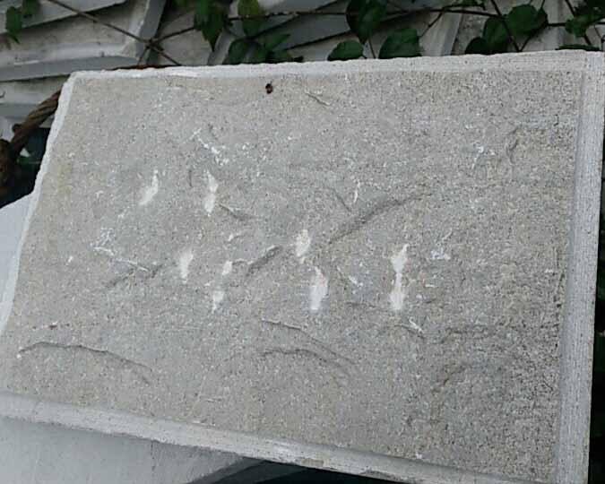 南京望谟石材板