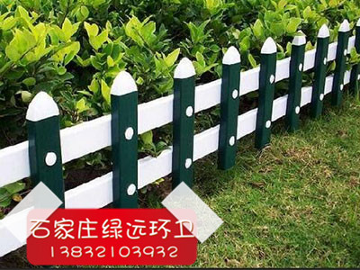 石家庄PVC草坪护栏