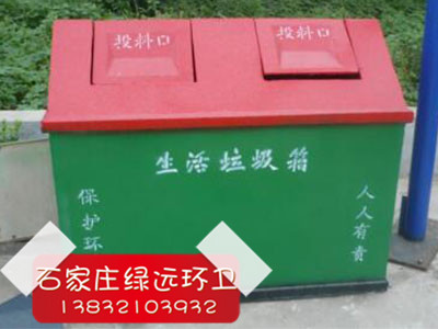 石家庄铁质垃圾桶