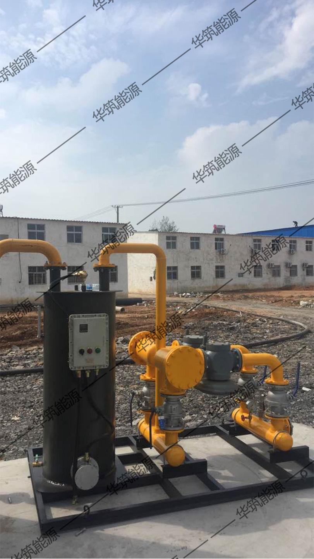 液化天然气点供工程