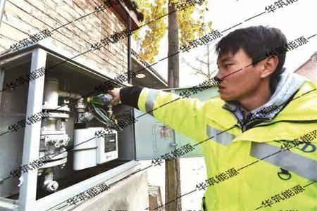 天然气管道设计