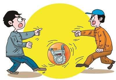 鄭州燃氣辦理
