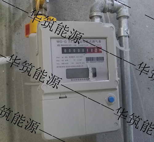 betway必威官方网站表改装