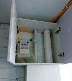 房地產燃氣業務