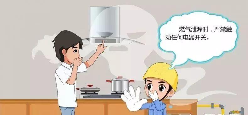 郑州燃气报警器检测