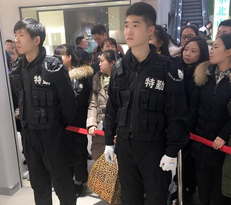 哈尔滨保安