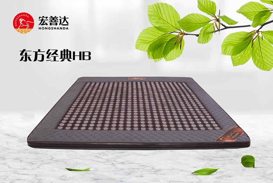 玉石电热床垫