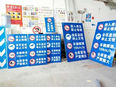云南停车场设施指示牌