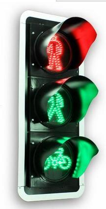云南交通信号灯