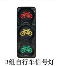 昆明交通信号灯
