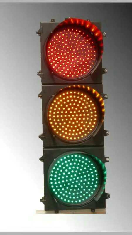 昆明交通信号灯厂家