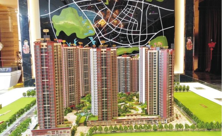 深圳·优山美地公司沙盘模型