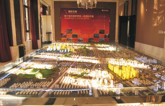 绿地公司·国际花都高档模型制作