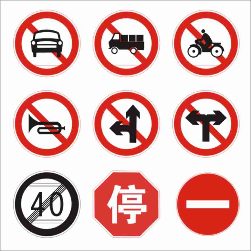 交通标识标牌制作