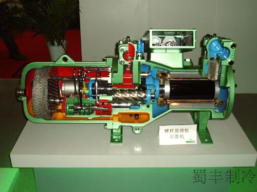 四川螺杆压缩机