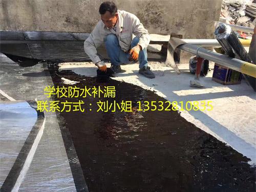 专业顶楼防水补漏
