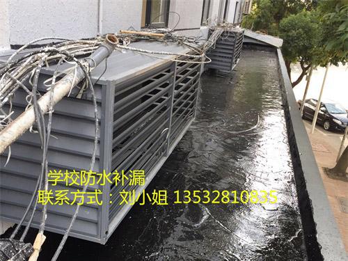 东莞楼面防水补漏
