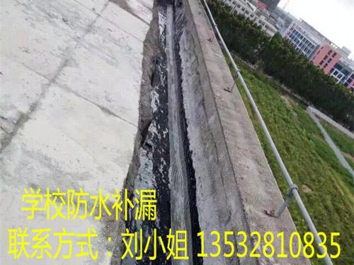 外墙防水补漏