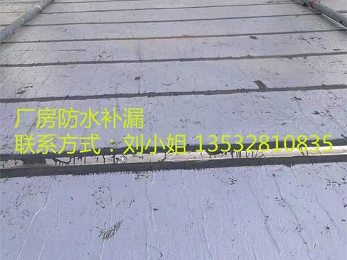 东莞防水补漏