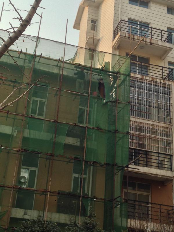 外墙防水装饰工程