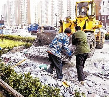 建筑垃圾清理